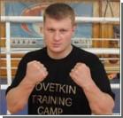 Поветкин пригласил к себе жертву Кличко
