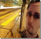 """Сноуден в России """"заговорил"""" голосом ФСБ"""
