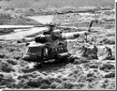 Пентагон упрекнули в переплате за российские Ми-17