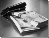 Голодец недовольна большими зарплатами в банках