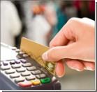 Минюст узаконил ограничение суммы наличных расчетов