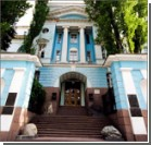 В центре Киева пылает музей
