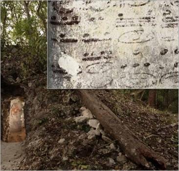 Археологи обнаружили древнейший в мире календарь. Фото