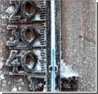 В Северном полушарии с 2015 года начнется похолодание