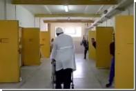 Итальянские заключенные сняли римейк на клип Фаррелла Уильямса