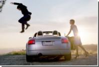 Американец выпрыгнул из автомобиля на ходу из-за ссоры с девушкой
