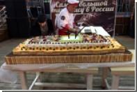 В Барнауле приготовили самый большой тирамису в России