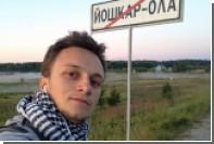 Сыроед из Йошкар-Олы отправился в кругосветное путешествие на велосипеде