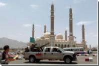В Йемене освободили похищенного в феврале учителя