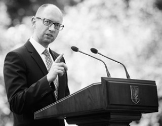 Верховная рада вернула премьерский пост Яценюку