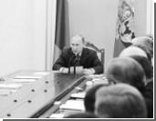 Владимир Путин готов ответить на угрозы суверенитету России