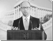 Яценюк передумал уходить в отставку