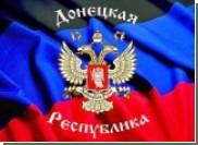 """Сводка от бригады """"Восток"""" ополчения ДНР от 23 июля 2014 года"""