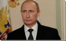 Путин об угрозе суверенитету России