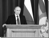 Путин сделал программные заявления о внешней политике