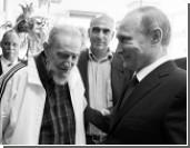 Владимир Путин встретился с братьями Кастро