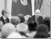 Путин встретился в Кремле с членами ОП нового состава