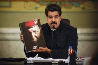 Уго Чавеса провозгласили вечным лидером правящей партии Венесуэлы