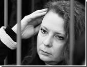 Осуждены фигуранты дела о крушении «Булгарии»