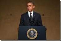 Палата представителей одобрила иск против Обамы