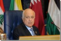 Лига арабских государств призвала ХАМАС к перемирию с Израилем