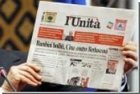 Старейшая газета Италии объявила о закрытии
