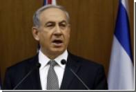 Нетаньяху призвал израильтян готовиться к затяжной войне