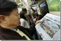 400 человек эвакуированы из-за пожара в метро в южнокорейском Пусане