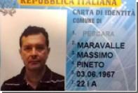 Итальянец признался в убийстве приемного сына из России