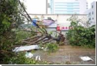 Жертвами тайфуна в Китае стали 17 человек