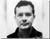 Итальянский суд арестовал отца убитого российского ребенка