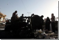 Теракт в Багдаде унес 23 жизни