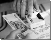 Премиальные сигареты будут дорожать сильнее остальных