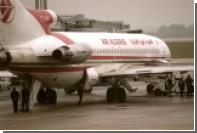 Air Algerie потеряла связь с летевшим из столицы Буркина-Фасо самолетом