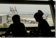 США отменили запрет на полеты в Тель-Авив
