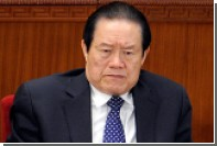 В Китае под следствие попал один из влиятельнейших людей Компартии