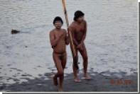 Жившие в изоляции бразильские индейцы вышли из джунглей