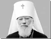 Скончался предстоятель Украинской православной церкви