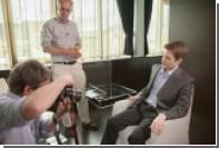 Сноуден раскрыл подробности жизни в России