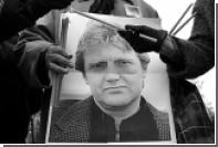 Британия проведет открытое расследование по делу Литвиненко