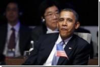 Обаму обвинили в отсутствии опыта жизни в США