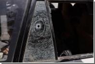 Боевики в Афганистане застрелили 15 человек