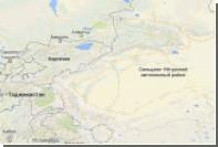 На границе Китая и Таджикистана убиты 13 человек