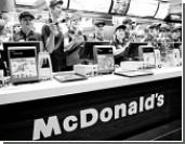 Качество питания в сети McDonald's поставлено под сомнение
