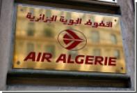 На борту разбившегося алжирского самолета были россияне