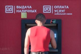 Рост рынка кредитных карт в России замедлился почти втрое