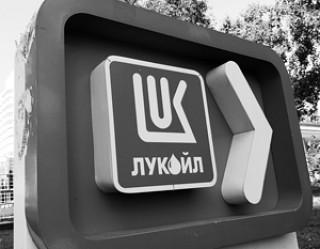 ЛУКОЙЛ объявил о продаже бизнеса на Украине