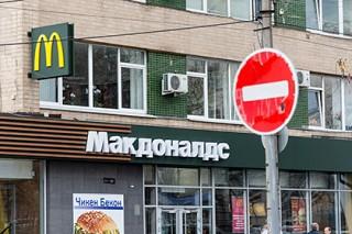 «Макдоналдс» продолжит продавать бургеры в России