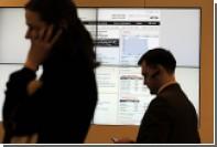 Названа причина паузы в торгах Московской биржи