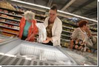 Продукты в России подорожали на 8 процентов за полугодие